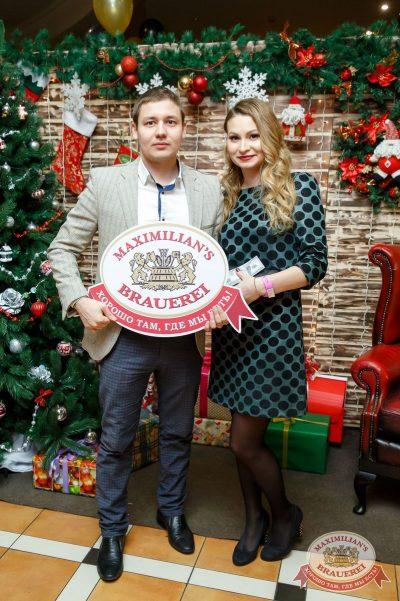 Новый год 2018: Vegas в «Максимилианс» Казань, 1 января 2018 - Сеть ресторанов «Максимилианс» - 21