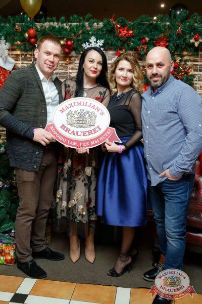 Новый год 2018: Vegas в «Максимилианс» Казань, 1 января 2018 - Сеть ресторанов «Максимилианс» - 22