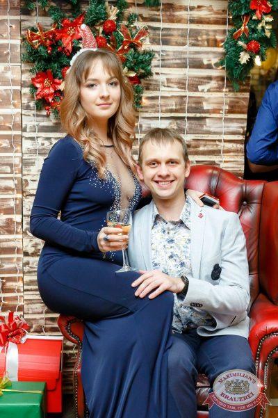 Новый год 2018: Vegas в «Максимилианс» Казань, 1 января 2018 - Сеть ресторанов «Максимилианс» - 25