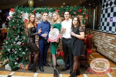 Новый год 2018: Vegas в «Максимилианс» Казань, 1 января 2018 - Сеть ресторанов «Максимилианс» - 26