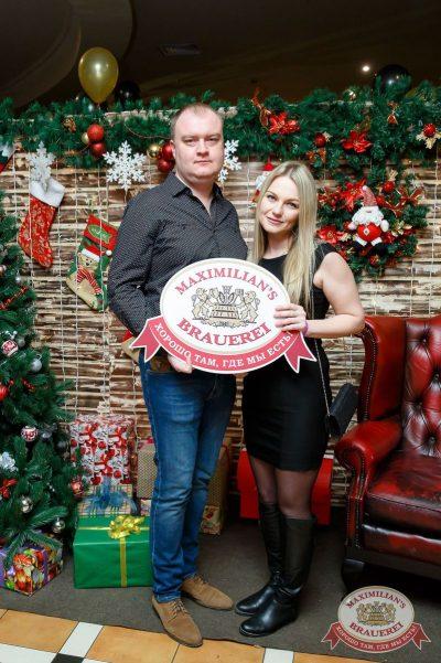 Новый год 2018: Vegas в «Максимилианс» Казань, 1 января 2018 - Сеть ресторанов «Максимилианс» - 30