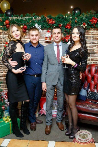 Новый год 2018: Vegas в «Максимилианс» Казань, 1 января 2018 - Сеть ресторанов «Максимилианс» - 31