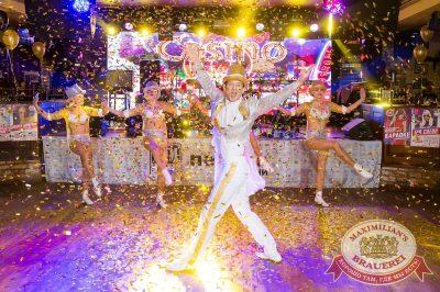 Новый год 2018: Vegas в «Максимилианс» Казань, 1 января 2018 - Сеть ресторанов «Максимилианс» - 35