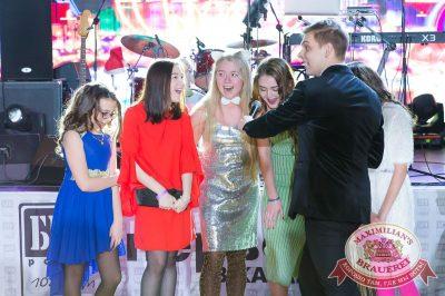 Новый год 2018: Vegas в «Максимилианс» Казань, 1 января 2018 - Сеть ресторанов «Максимилианс» - 37