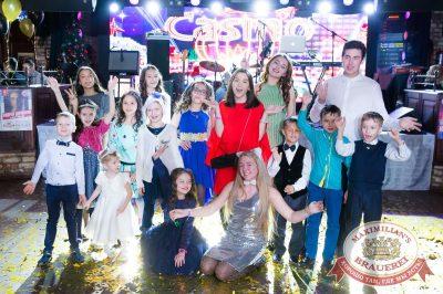 Новый год 2018: Vegas в «Максимилианс» Казань, 1 января 2018 - Сеть ресторанов «Максимилианс» - 38