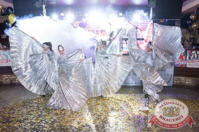 Новый год 2018: Vegas в «Максимилианс» Казань, 1 января 2018 - Сеть ресторанов «Максимилианс» - 39