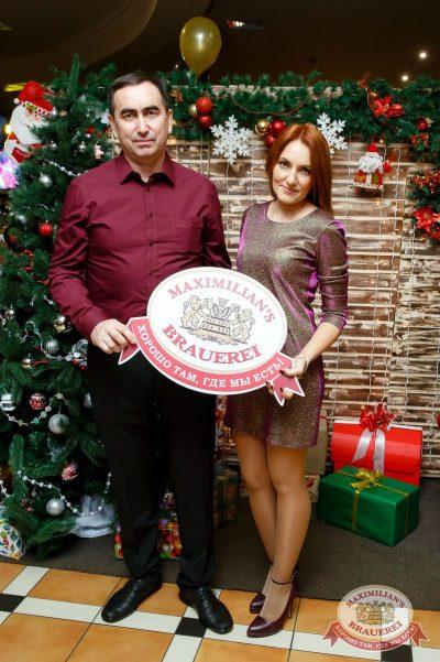 Новый год 2018: Vegas в «Максимилианс» Казань, 1 января 2018 - Сеть ресторанов «Максимилианс» - 4