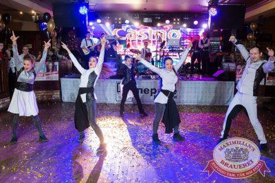 Новый год 2018: Vegas в «Максимилианс» Казань, 1 января 2018 - Сеть ресторанов «Максимилианс» - 45
