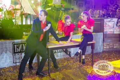 Новый год 2018: Vegas в «Максимилианс» Казань, 1 января 2018 - Сеть ресторанов «Максимилианс» - 46