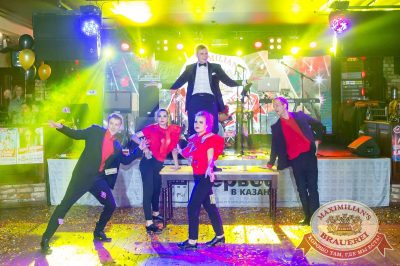 Новый год 2018: Vegas в «Максимилианс» Казань, 1 января 2018 - Сеть ресторанов «Максимилианс» - 47