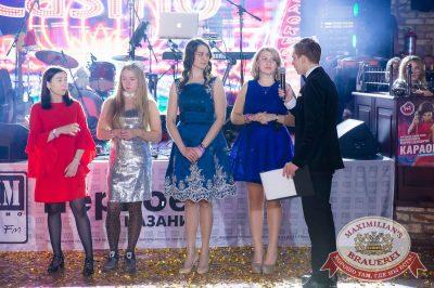 Новый год 2018: Vegas в «Максимилианс» Казань, 1 января 2018 - Сеть ресторанов «Максимилианс» - 48