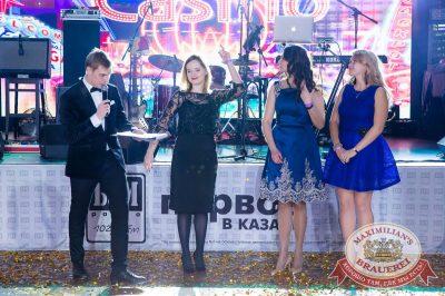 Новый год 2018: Vegas в «Максимилианс» Казань, 1 января 2018 - Сеть ресторанов «Максимилианс» - 49