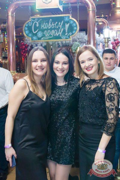 Новый год 2018: Vegas в «Максимилианс» Казань, 1 января 2018 - Сеть ресторанов «Максимилианс» - 52
