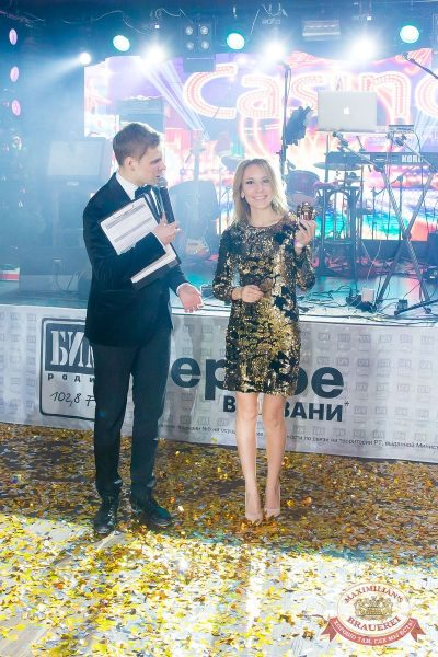Новый год 2018: Vegas в «Максимилианс» Казань, 1 января 2018 - Сеть ресторанов «Максимилианс» - 56