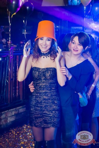 Новый год 2018: Vegas в «Максимилианс» Казань, 1 января 2018 - Сеть ресторанов «Максимилианс» - 58