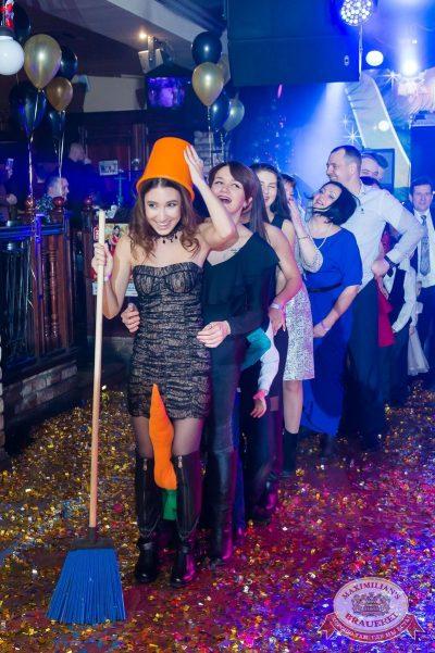 Новый год 2018: Vegas в «Максимилианс» Казань, 1 января 2018 - Сеть ресторанов «Максимилианс» - 60
