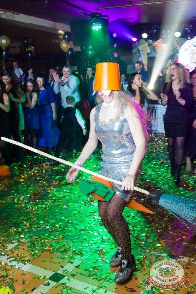 Новый год 2018: Vegas в «Максимилианс» Казань, 1 января 2018 - Сеть ресторанов «Максимилианс» - 62