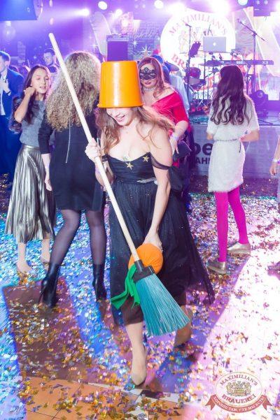 Новый год 2018: Vegas в «Максимилианс» Казань, 1 января 2018 - Сеть ресторанов «Максимилианс» - 64