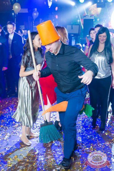 Новый год 2018: Vegas в «Максимилианс» Казань, 1 января 2018 - Сеть ресторанов «Максимилианс» - 65