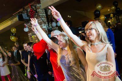 Новый год 2018: Vegas в «Максимилианс» Казань, 1 января 2018 - Сеть ресторанов «Максимилианс» - 66