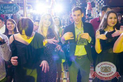 Новый год 2018: Vegas в «Максимилианс» Казань, 1 января 2018 - Сеть ресторанов «Максимилианс» - 67