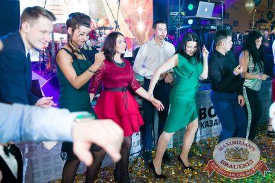 Новый год 2018: Vegas в «Максимилианс» Казань, 1 января 2018 - Сеть ресторанов «Максимилианс» - 68