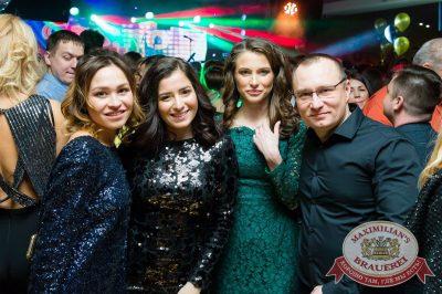 Новый год 2018: Vegas в «Максимилианс» Казань, 1 января 2018 - Сеть ресторанов «Максимилианс» - 69