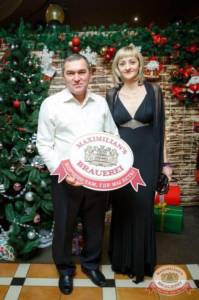 Новый год 2018: Vegas в «Максимилианс» Казань, 1 января 2018 - Сеть ресторанов «Максимилианс» - 7