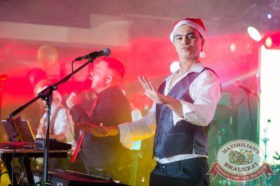 Новый год 2018: Vegas в «Максимилианс» Казань, 1 января 2018 - Сеть ресторанов «Максимилианс» - 72