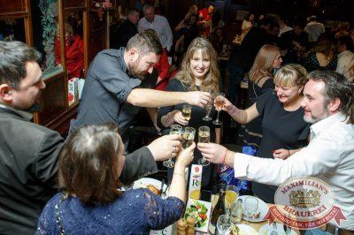 Новый год 2018: Vegas в «Максимилианс» Казань, 1 января 2018 - Сеть ресторанов «Максимилианс» - 74