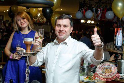 Новый год 2018: Vegas в «Максимилианс» Казань, 1 января 2018 - Сеть ресторанов «Максимилианс» - 81