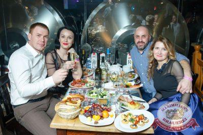 Новый год 2018: Vegas в «Максимилианс» Казань, 1 января 2018 - Сеть ресторанов «Максимилианс» - 88
