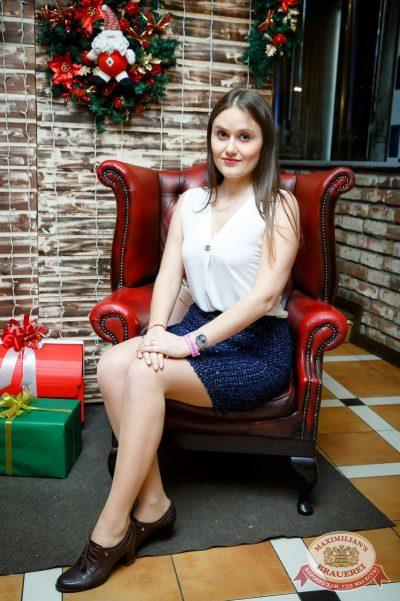 Новый год 2018: Vegas в «Максимилианс» Казань, 1 января 2018 - Сеть ресторанов «Максимилианс» - 9 (2)