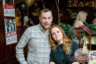 Новый год 2018: Vegas в «Максимилианс» Казань, 1 января 2018 - Сеть ресторанов «Максимилианс» - 96