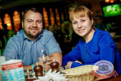 «Несчастный случай» в «Максимилианс» Новосибирск, 20 октября 2016 - Сеть ресторанов «Максимилианс» - 17