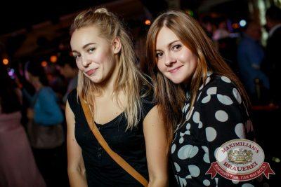 «Несчастный случай» в «Максимилианс» Новосибирск, 20 октября 2016 - Сеть ресторанов «Максимилианс» - 34