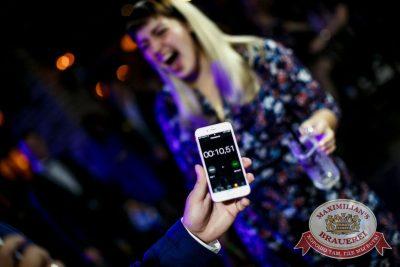 «Октоберфест-2016»: Открытие. Выбор пивной столицы в «Максимилианс» Новосибирск, 16 сентября 2016 - Сеть ресторанов «Максимилианс» - 02