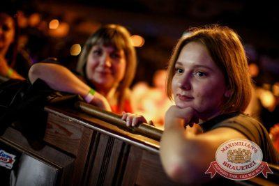 «Октоберфест-2016»: Открытие. Выбор пивной столицы в «Максимилианс» Новосибирск, 16 сентября 2016 - Сеть ресторанов «Максимилианс» - 08
