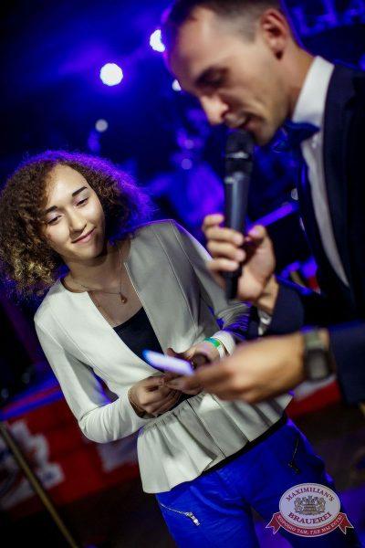 «Октоберфест-2016»: Открытие. Выбор пивной столицы в «Максимилианс» Новосибирск, 16 сентября 2016 - Сеть ресторанов «Максимилианс» - 10