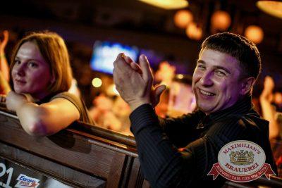 «Октоберфест-2016»: Открытие. Выбор пивной столицы в «Максимилианс» Новосибирск, 16 сентября 2016 - Сеть ресторанов «Максимилианс» - 12