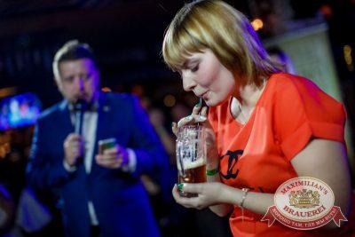 «Октоберфест-2016»: Открытие. Выбор пивной столицы в «Максимилианс» Новосибирск, 16 сентября 2016 - Сеть ресторанов «Максимилианс» - 15