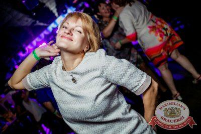 «Октоберфест-2016»: Открытие. Выбор пивной столицы в «Максимилианс» Новосибирск, 16 сентября 2016 - Сеть ресторанов «Максимилианс» - 20
