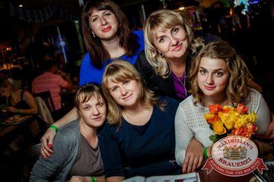 «Октоберфест-2016»: Открытие. Выбор пивной столицы в «Максимилианс» Новосибирск, 16 сентября 2016 - Сеть ресторанов «Максимилианс» - 23