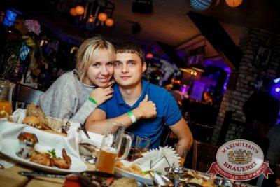 «Октоберфест-2016»: Открытие. Выбор пивной столицы в «Максимилианс» Новосибирск, 16 сентября 2016 - Сеть ресторанов «Максимилианс» - 28