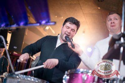 Открытие ресторана «Максимилианс» Красноярск, 1октября 2015 - Сеть ресторанов «Максимилианс» - 22