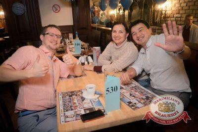 Открытие ресторана «Максимилианс» Красноярск, 1октября 2015 - Сеть ресторанов «Максимилианс» - 32