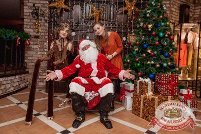 Письмо Деду Морозу: репетиция Нового года, 8 декабря 2017 - Сеть ресторанов «Максимилианс» - 1