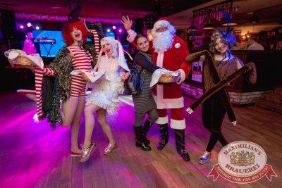 Письмо Деду Морозу: репетиция Нового года, 8 декабря 2017 - Сеть ресторанов «Максимилианс» - 10