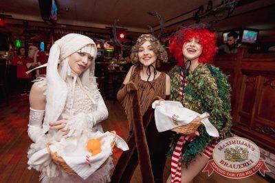 Письмо Деду Морозу: репетиция Нового года, 8 декабря 2017 - Сеть ресторанов «Максимилианс» - 11