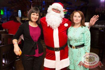 Письмо Деду Морозу: репетиция Нового года, 8 декабря 2017 - Сеть ресторанов «Максимилианс» - 12